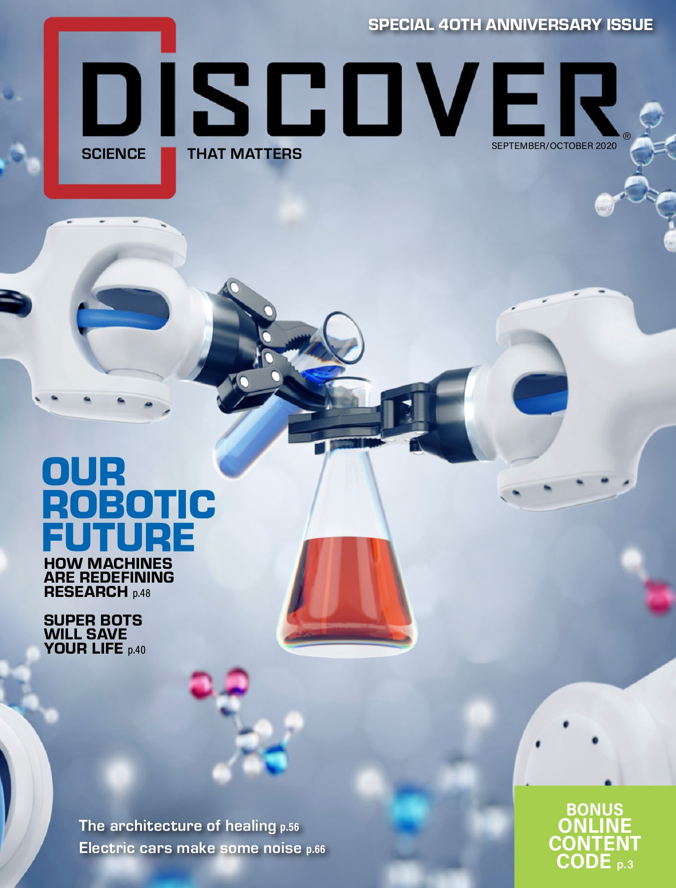 cover of Discover magazine